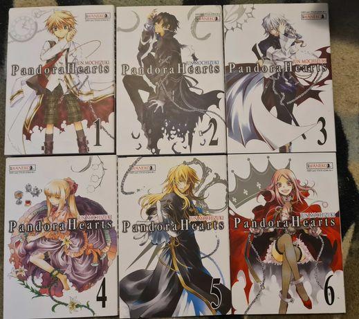 Manga Pandora hearts tomy 1-24