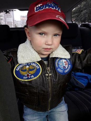 Куртка авиатор пилот детская