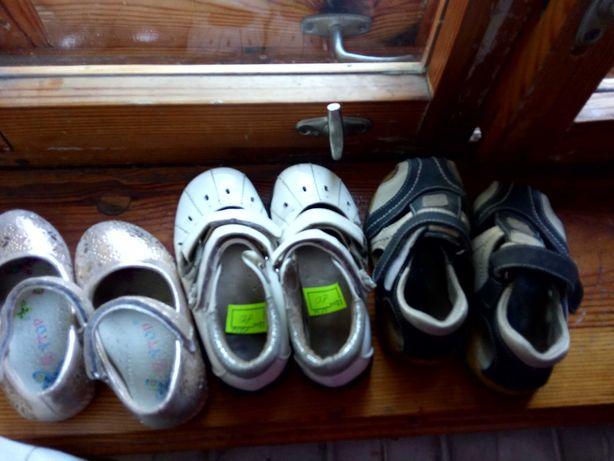 Один годик обувь на любой вкус