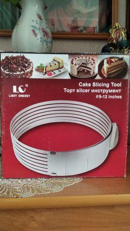 Слайсер для торта