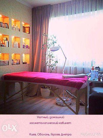 Косметолог:чистка лица,пилинги,уходы,лазерная эпиляция, шугаринг, воск