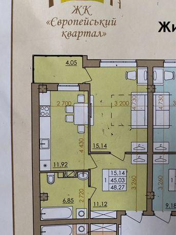 Квартира Европейский квартал 3 корпус