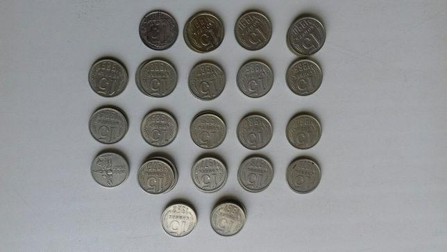 продам монети 1 коп., 2 коп., 3 коп, 5 коп. 10. 15 . з 1927 по1991 рі