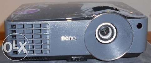 Videoprojector novo