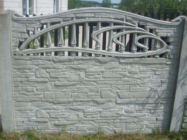 Ogrodzenia betonowe płot płyty betonowe panel podmurówka