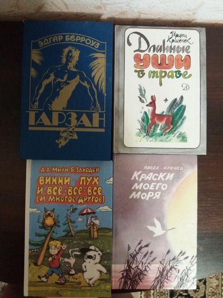 Детские книги Тарзан, Вини Пух и др.