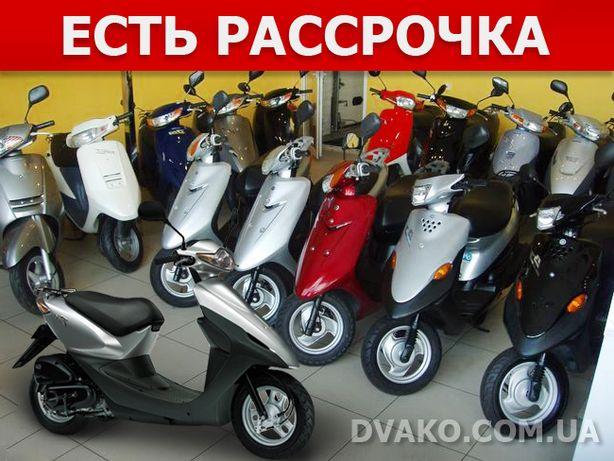 СКУТЕРЫ ИЗ ЯПОНИИ без пробега по Украине! (СКЛАД, ВЫБОР !): Dio AF 62
