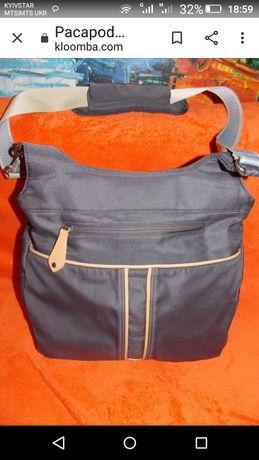 PacaPod сумка для коляски.