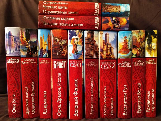 Книги фантастика фэнтези Симмонс Робертс Гамильтон Буджолд Кук Герберт