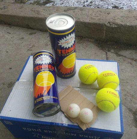 Новые СССР шарики для настольного тенниса мячи для большого теніса