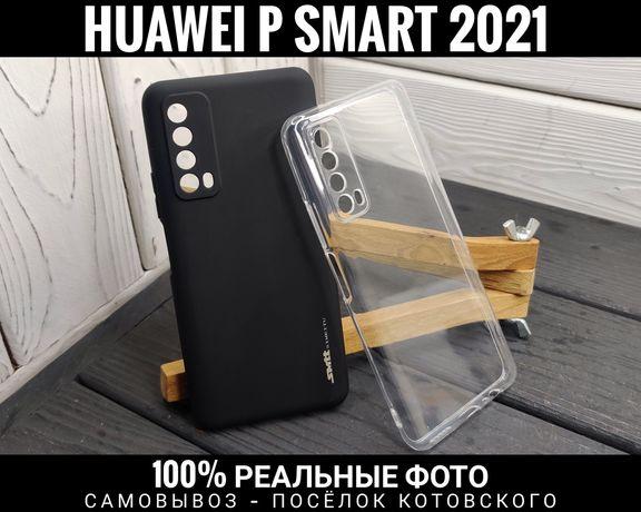 Чехол Huawei P Smart 2021 ⋆ Силикон SMTT / Чёрный и прозрачный