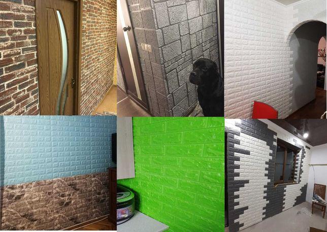Панели 3Д для стен под кирпич Самоклейка 3D обои декор 7мм, 5мм, 3мм