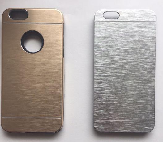 Capas para iPhone 6, 6s, 7, 8, SE