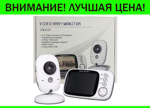 "Видеоняня VB603 с экраном 3,2"" термометром, видео радио няня радионяня"