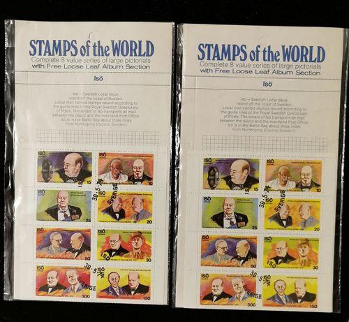 Zestaw Bloczków Rzadkie: STAMPS of the WORLD - Nowe w Foli, Kasowane