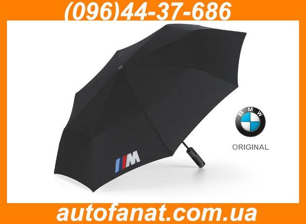 Зонт BMW M Оригинальный складной зонт бмв черный зонтик Мужской Женски