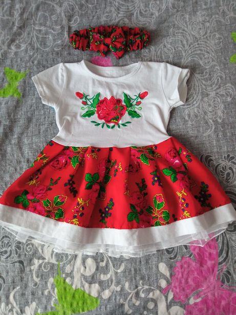 Sukienka z opaską rozmiar 80