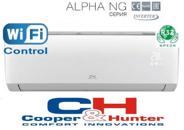 Кондиционер COOPER&HUNTER CH-S09FTXE-NG WiFi Alfa Inverter на 25 м. кв