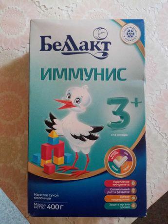 Беллакт иммунис 3