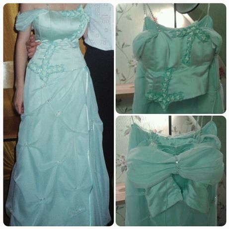 Платье + подарок босоножки
