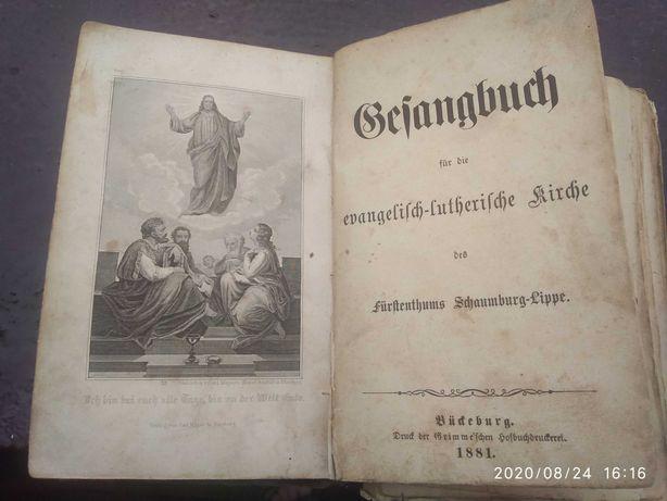 Biblia luterańska 1881 dla kolekcjonerów