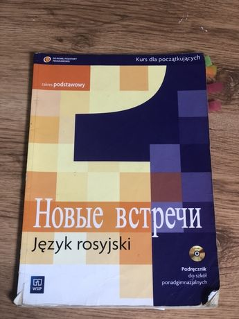Ksaizka do jezyka rosyjskiego