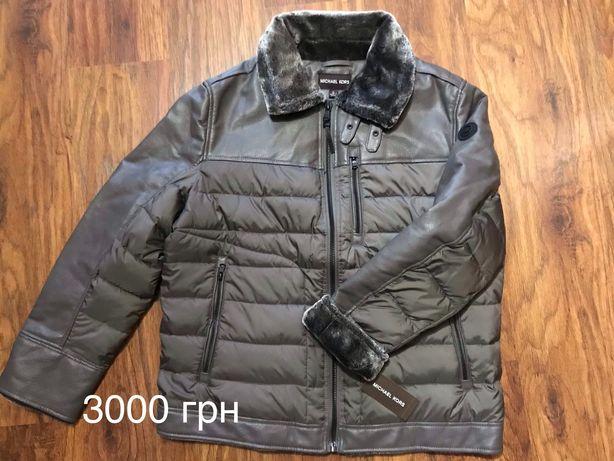 Куртка мужская Michael Kors