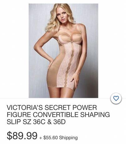 Victoria Secret Shapewear Slip 34DSlimming Power Figure Beige-nude