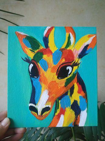 Картина акрилом. Жираф в стиле поп-арт