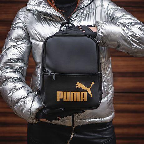 Рюкзак женский puma, женская сумка пума, портфель школьный кожаный.