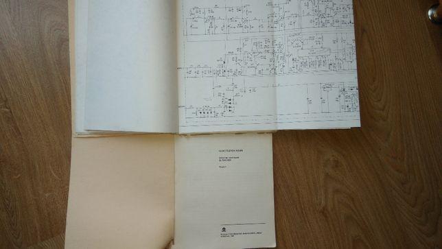 Radmor - kopie instrukcji