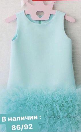 Платье нарядное фатин