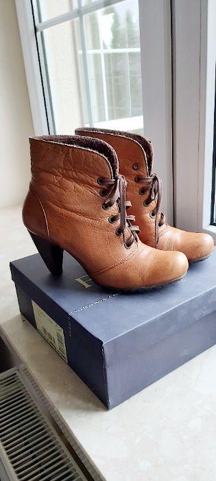 botki skórzane Ryłko, buty zimowe skóra Ryłko Ostrów Wielkopolski - image 1