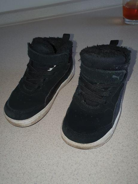 Nike butki
