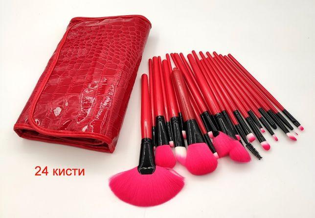 Кисти для макияжа в сумочке - набор из 24х или 32х штук, makeup