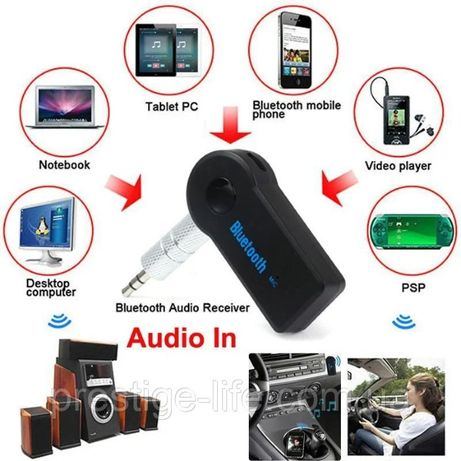 Автомобильный ресивер AUX Bluetooth адаптер BT-350 Bluetooth приемник