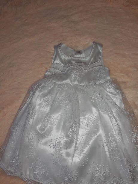 Плаття для хрещення принцеси