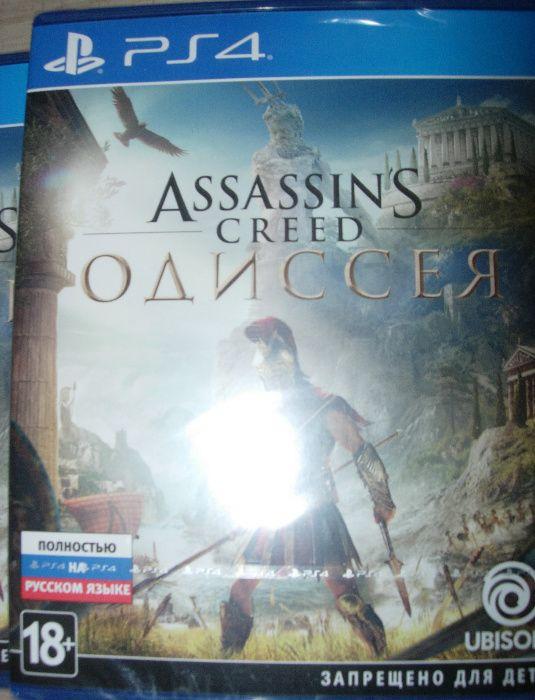 Assassin's Creed: Одиссея. Новые Диски Русский версия, (РS4) магазин Киев - изображение 1
