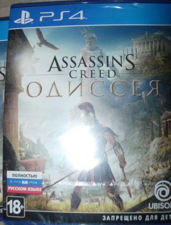 Assassin's Creed: Одиссея. Новые Диски Русский версия, (РS4) магазин