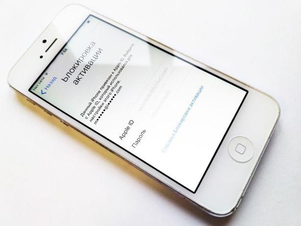 Apple iPhone 5/5s Black/White iCloud