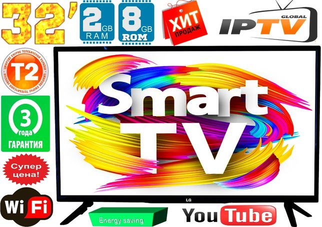 "4K телевизоры LG SmartTV 32"" Super Slim 2/8GB,LED, IPTV, T2 КОРЕЯ"