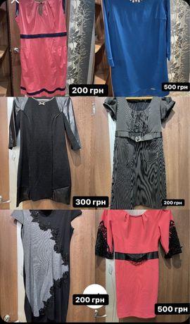 Продам платья женские разных размеров!