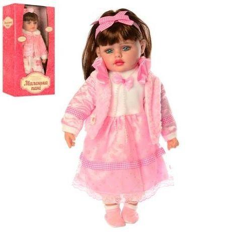 Кукла Маленькая дамаM 4151 UA музыкальная интерактивная