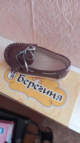 Туфельки берегиня на девочку 23 размер