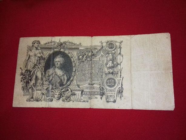 Царские 100 рублей 1910 г.