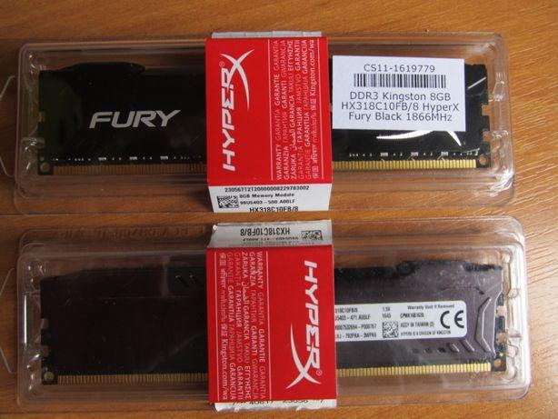 планки памяти Fury Hyper X 2 шт по 8 гб.