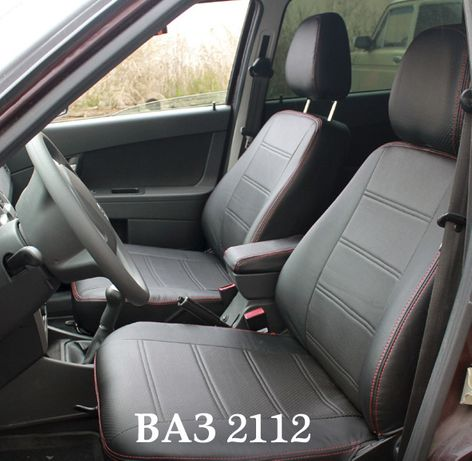 Чехлы майки на сиденья в автомобиль ВАЗ 2101-2107 2109-2111 ДЭУ ЛАДА