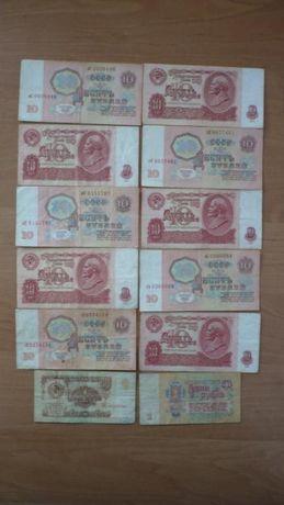 Kolekcjonerskie banknoty, ruble CCCP z 1961 r.