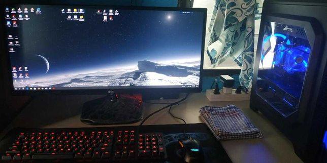 "Monitor gaming ultrawide LG 25"" IPS"