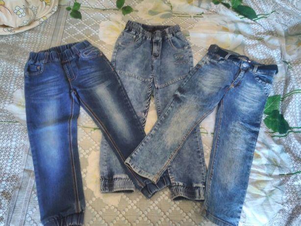 Джинсы и штаны для школы